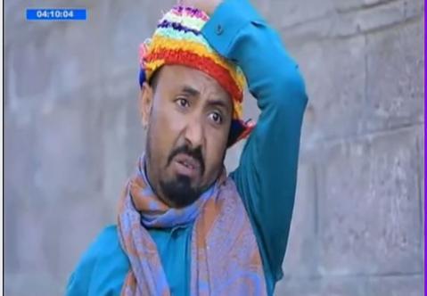 Betoch - Part 161 (Ethiopian Drama)