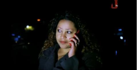 Shamo Drama - Part 16 (Ethiopian Drama)
