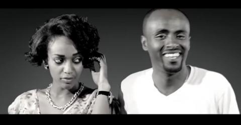 Sami Dan - Liyew (Ethiopian Music )
