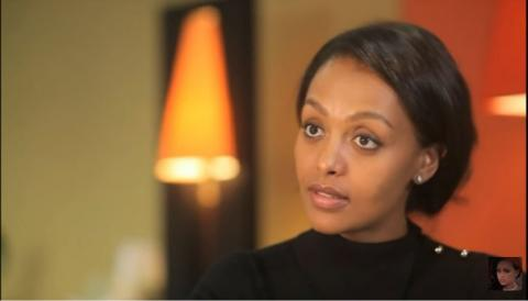 CITY BOYZ - Full New Ethiopian Movie