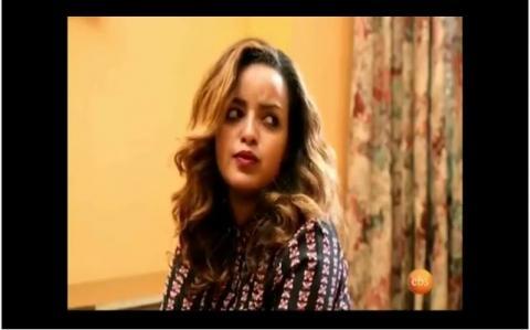Dana Drama - Part 48  (Ethiopian Drama)