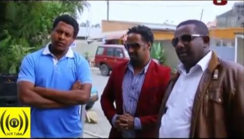 Shamo Drama - Part 15 (Ethiopian Drama)