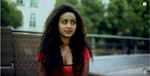 Bedlu Esaya - Ererere (Ethiopian Music)