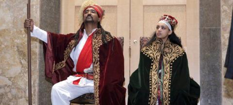 Ye Tedrose Raye - Part 2 (Ethiopian Movie)