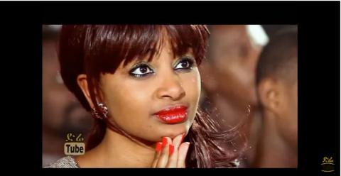 Eshtaol - Ehiopian Film
