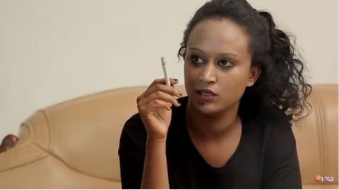 Yetatebu Kisoch - Ethiopian Drama Trailer