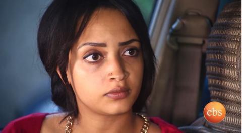 Welafen Drama - Part 59 (Ethiopian Drama)