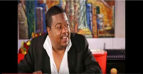 Dana Drama - Part 49 (Ethiopian Drama)