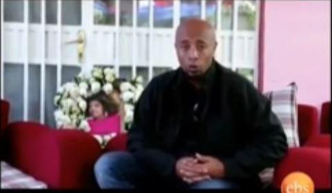 Interview with Artist Seble Tefera's husband - Seifu Fantahun