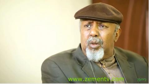 Zemen Drama - Part 9 (Ethiopian Drama By EBS TV)
