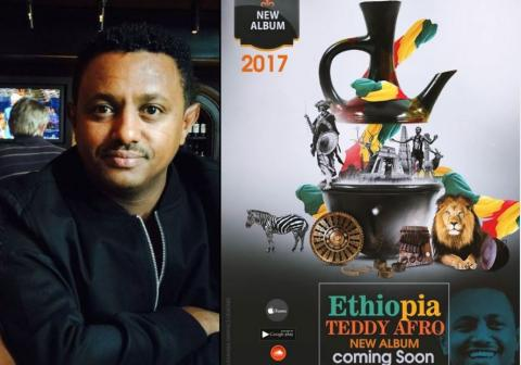 Ethiopikalink - 8 April 2017