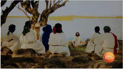 The Jesus Film (Amharic Version)