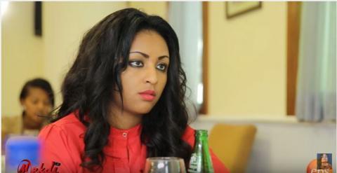 Mogachoch Drama - Part 95 (Ethiopian Drama)