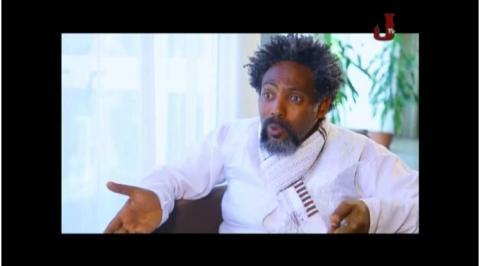 Shamo Drama - Part 18 (Ethiopian Drama)