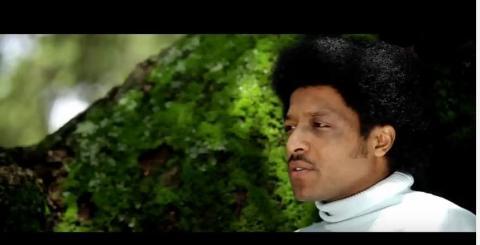 Ye Egzier Dildey - Ethiopian Movie Trailer