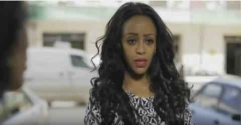 Wazema Drama - Part 16 (Ethiopian Drama)