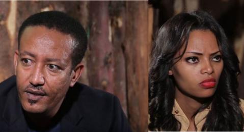 Ye Fikir Menged - Ethiopian Movie