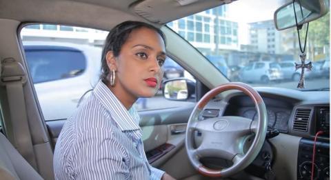 Yebet Sira Drama - Part 51 (Ethiopian Drama)