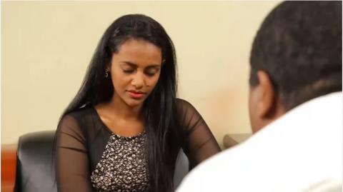 Dana Drama 41 - Ethiopian Drama