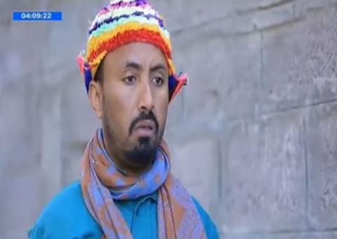 Betoch - Part 163 (Ethiopian Drama)