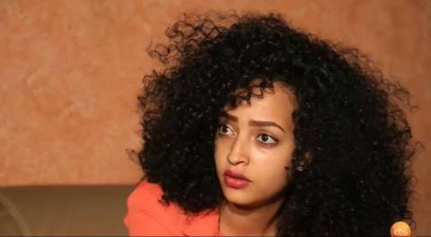 Welafen Drama - Part 54 (Ethiopian Drama By Ebs)