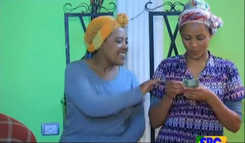 Betoch - Part 114 (Ethiopian Comedy)