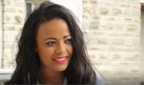 Mogachoch - Part 96 (Ethiopian Drama)