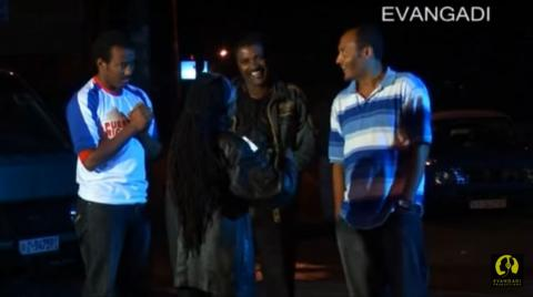 Dinglena Aynetoche - Funny Scene From Hewan Endewaza Movie