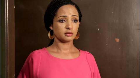 Dana Drama - Part 55 (Ethiopian Drama)