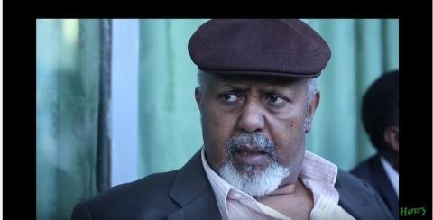 Zemen Drama - Part 12 (Ethiopian Drama)