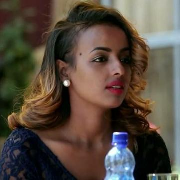 Eros - Ethiopian Movie