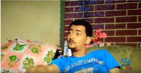 Teshewdenal - Ethiopian Film