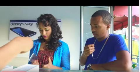Siyamregn Teshome - Mikerwat (Ethiopian Music )