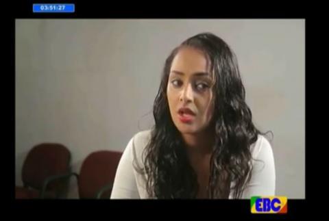 Yebet sira Drama - Part 46 (Ethiopian Drama )