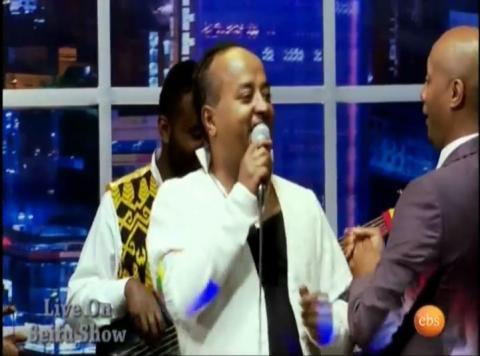 Geteshe Mamo - Tekebel (Live On Seifu Show)