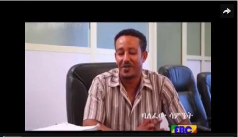 Yebet Sira Drama - Part 3