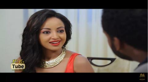 Haryet - Ethiopian Movie
