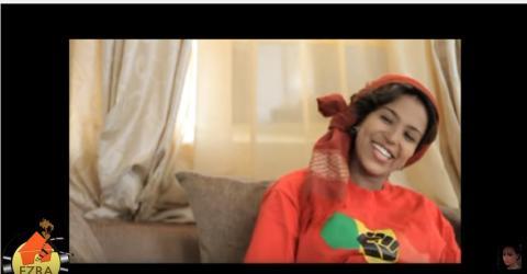 Yaltasebew - Ethiopian Movie