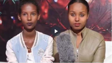 Yemaleda Kokoboch - Bituhan and Rediate's performance