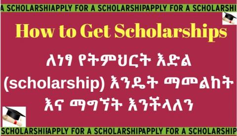 How to Get Scholarships for College