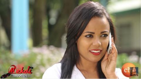 Mogachoch Drama - Part 104 (Ethiopian Drama)