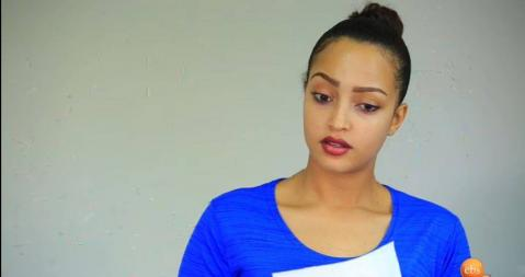 Welafen   Drama-  Part 57 (Ethiopina Drama)