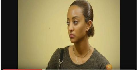 Dana Drama- Part 50 (Ethiopian Drama)