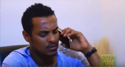 Ye Koshe Lij - Ethiopian Movie