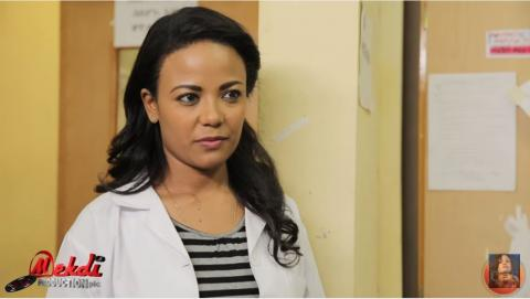 Mogachoch Drama - Part 111 (Ethiopian Drama)