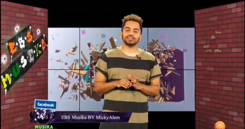 EBS Musika by Micky Alem 14 March 2017
