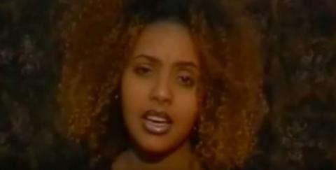 Tigist Fantahun - Betisfa Mekuret West (Ethiopian Music)