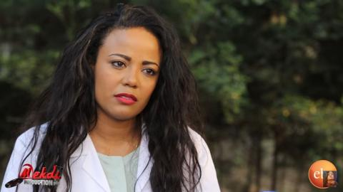 Mogachoch - Part 103 (Ethiopian Drama)