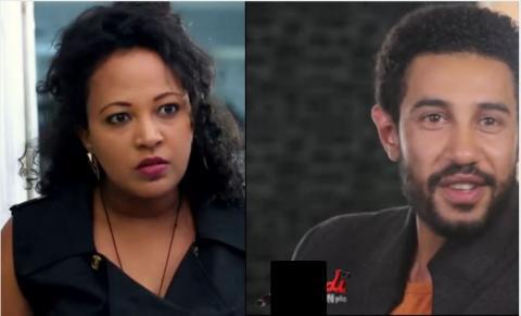 Netsa Kelebet - Ethiopian Movie