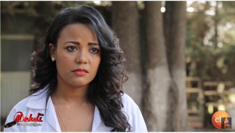 Mogachoch Drama - Part 105 (Ethiopian Drama)